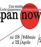 MOSTRA JAPAN NOW